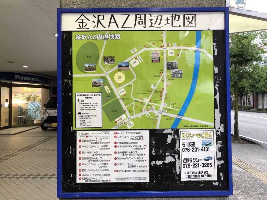 金沢AZホール